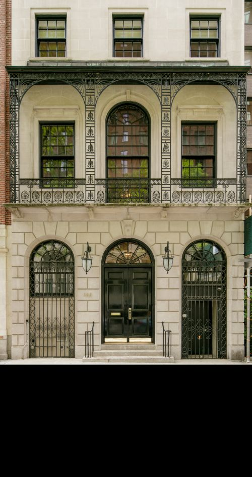 106 East 71st Street Property Image